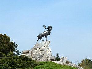 Caribou Memorial